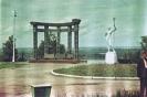 Город Горький 1957 год (5)